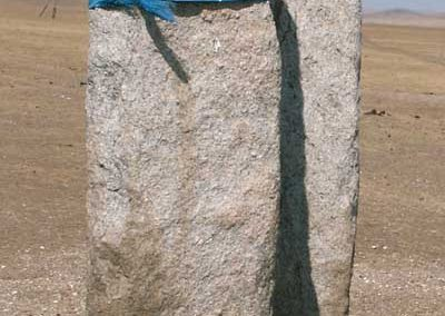 deer stones from tov aimag mongolia