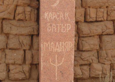 kazak 523