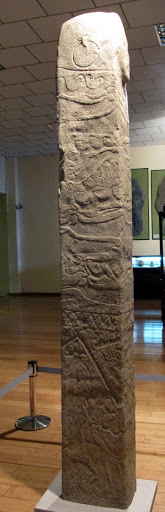 the national museum of mongolian history deer stone